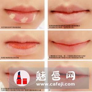 润唇膏和唇部打底的区别 和润唇啫喱哪个先用
