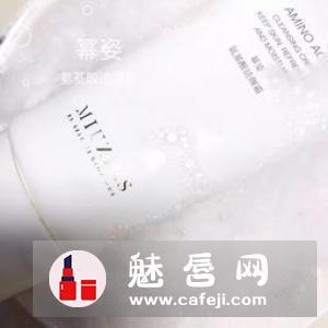 茶籽油怎么擦脸 适合什么肤质